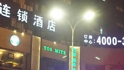 Wuhu Fusite Business Hotel - Zhongshan Road