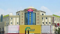 Grace Inn Jimo Heshan Road