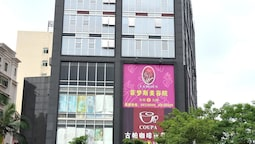 Dongguan Baike Business Hotel
