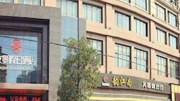 Wenjing Holiday Hotel