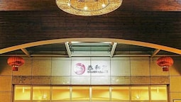 Haikou Hongheyuan Healthcare Holiday Hotel