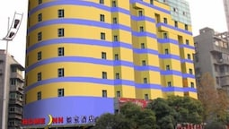 Home Inn Wuhan Jianshe Avenue Qingnian Road