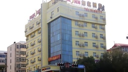 Home Inn Weihai Shichang Avenue