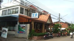 T.R. Guesthouse
