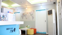 Guesthouse 710 in Haeundae - Hostel