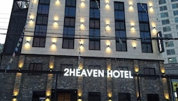 2HEAVEN HOTEL LOTTEWATERPARK