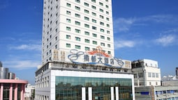 TaiZhou Orange Town Hotel