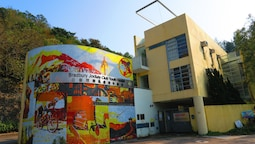 (Tai Po) YHA Bradbury Jockey Club Tai Mei Tuk Youth Hostel
