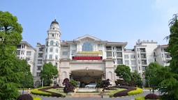Country Garden Phoenix Hotel Changsha