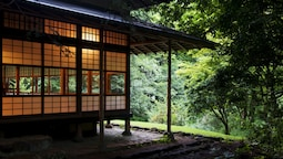 Hakone Retreat Villa 1/f - Adults Only
