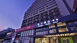 Orange Hotel Select Wuyi Road Changsha