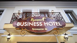 Boomerang Business Hotel