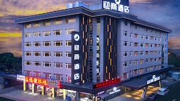 Insail Hotels (Gongbei Port Zhuhai)