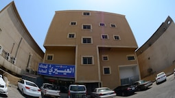 Al Eairy Furnished Apartments Dammam 4