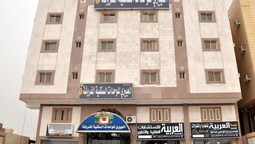 Al Eairy Furnished Apartments Makkah 3