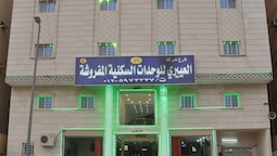 Al Eairy Furnished Apartments Makkah 4