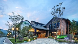 Holiday Inn Express - Zhejiang Qianxia Lake