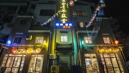 Huangshan Kunlun International Hostel