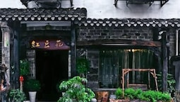 Dielianhua Red Bean Inn Zhangjiajie