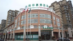 GreenTree Inn Yangzhou South Yangtze River Road University City Expres