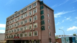 GreenTree Inn Taizhou Taixin Wenchang Road Business Hotel