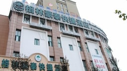 GreenTree Inn Hefei Luyang District North Fuyang Road Luyang Industria