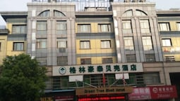 GreenTree Shell Jinhua Yiwu International Commerce City Hotel