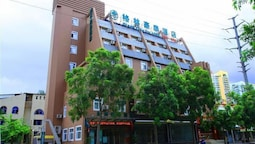 GreenTree Inn Haikou Longhua District Guomao Hotel