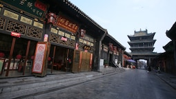 Baichanghong Inn