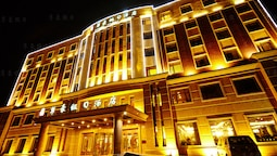 Dalian Zunhao Holiday Hotel