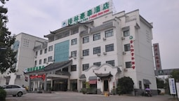 GreenTree Inn HuangShan Tunxi District Old Street Bus Station Hotel