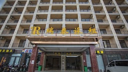 RUITAI BUSINESS HOTEL