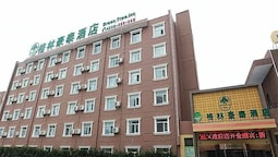GreenTree Inn HeFei South High-Speed Railway Station BaoHe Avenue Baoh