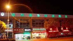 GreenTree Inn Nantong Middle Renming Road Dongjing International Expre