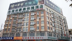 GreenTree Inn TaiZhou XingHua WuLi Road WuLi Bridge Express Hotel