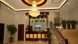 GreenTree Inn Hefei Changjiang West Road Science Street Branch