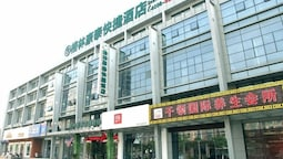 GreenTree Inn Nantong Qidong Bus Station Express Hotel