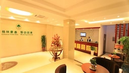 GreenTree Inn Jiuhua Moutain Qingyang Bus Station Express Hotel