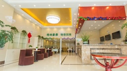 GreenTree Inn New District Hospital of People s Hospital MingLiu Expre