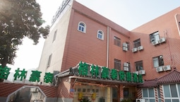 GreenTree Inn TaiZhou West YingChun Road Walking Street Express Hotel