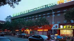 GreenTree Inn Yantai Longkou East Bus Station Shell Hotel