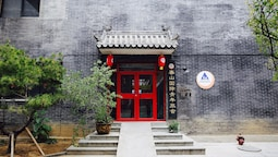 Taishan International Youth Hostel