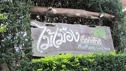 Mai maung Guest House