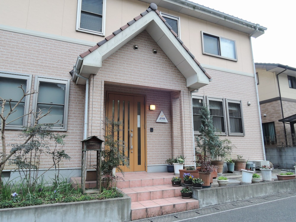 Beppu Yukemuri-no-oka Youth Hostel