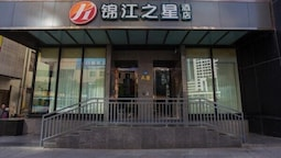 Jinjiang Inn Select Wuxi Zhongshan Road