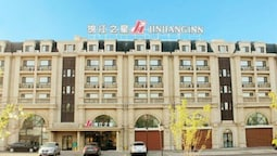 Jinjiang Inn Changchun Government