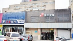 Jinjiang Inn Changchun Auto Trade City