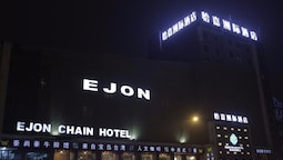 Ejon International Hotel