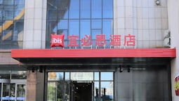 ibis Shenyang north station