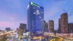 Holiday Inn Express Yantai Yeda